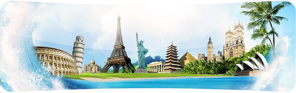 Картинки по запросу туристическое агентство